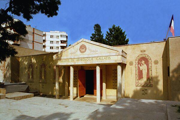 Muzeul Arheologic Callatis (Mangalia)