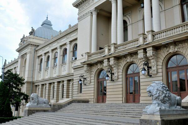 Universitatea Alexandru Ioan Cuza din Iași