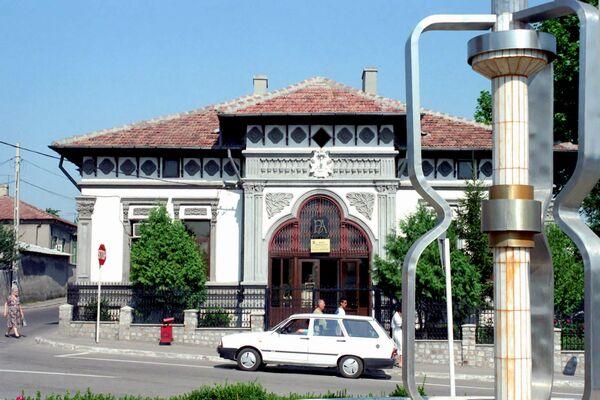 Clădirea primăriei orașului Medgidia