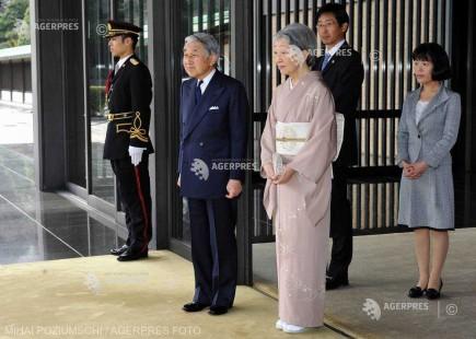 O PERSONALITATE PE ZI: Împăratul Japoniei Akihito