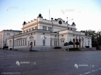 Bulgaria ia măsuri pentru un control mai strict asupra cultelor