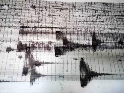 Seism cu magnitudinea 3 pe scara Richter, produs joi dimineaţă în judeţul Vrancea