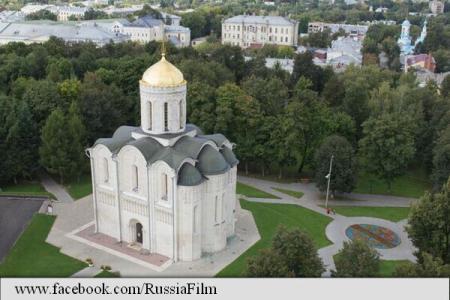 PATRIMONIUL MONDIAL UNESCO: Catedrala Sfântul Dimitrie din Vladimir (Federația Rusă)
