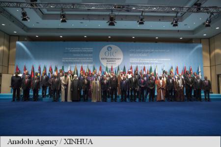 Lideri musulmani, reuniți la Istanbul, fac apel la recunoașterea Ierusalimului de Est drept capitala Palestinei