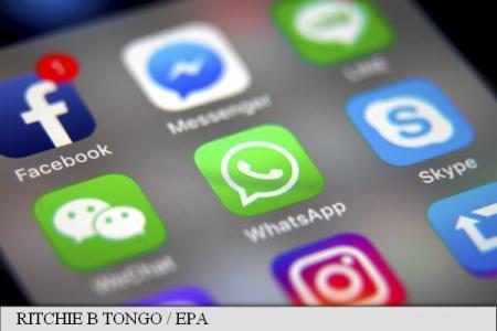 Parlamentarii europeni înăspresc regulile privind confidențialitatea online