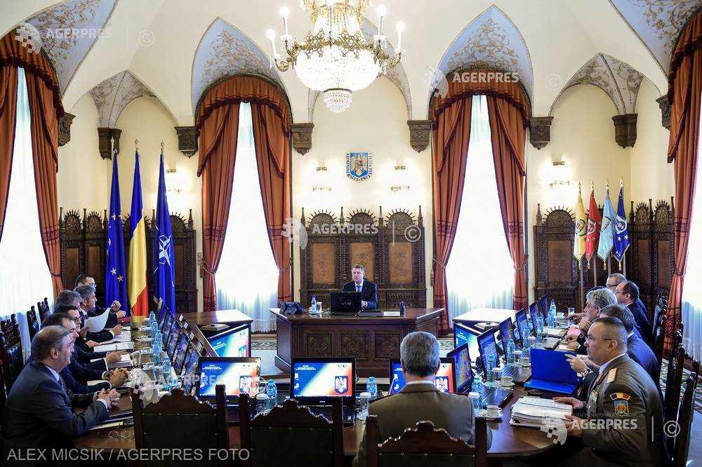 Reuniunile CSAT din perioada 2015-2018 (cronologie)
