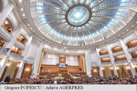 Comisia de anchetă a alegerilor din 2009 va lucra și pe perioada vacanței parlamentare