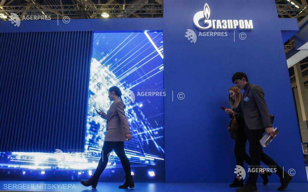 Gazprom şi-a dublat profitul net în 2018 graţie vânzărilor record de gaze spre Europa