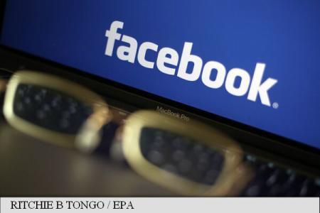 Facebook își va produce propriile emisiuni, seriale și jocuri televizate