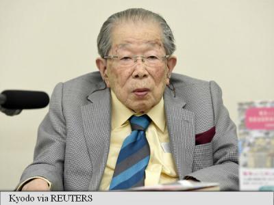 Japonia: Un medic centenar și-a tratat pacienții până cu câteva luni înainte de a muri, la 105 ani