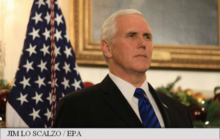 Vicepreședintele american