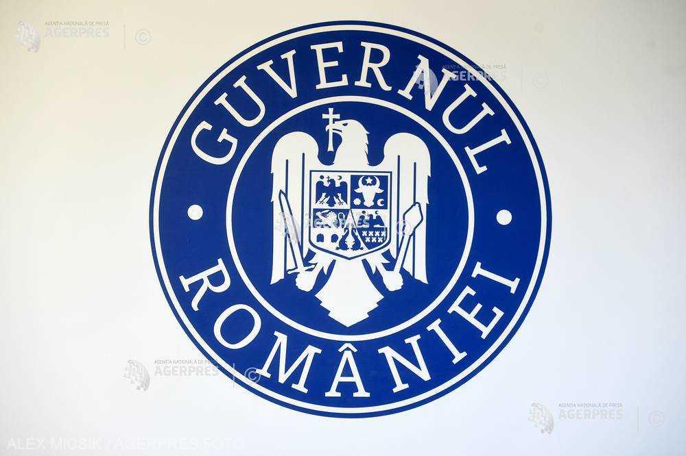 Guvern: Orizontul de timp 2024-2026, aprobat în Comisia de fundamentare a planului de adoptare a monedei euro