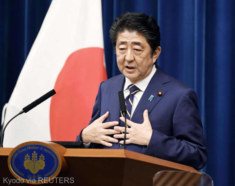 Japonia va anunţa numele oficial al noii ere imperiale pe 1 aprilie