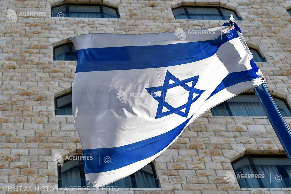 Ambasada Israelului: Ne exprimăm speranţa ca Ambasada României să se mute la Ierusalim