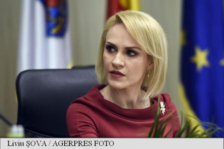 Firea: M-a șocat puțin când am văzut declarația domnului președinte Liviu Dragnea