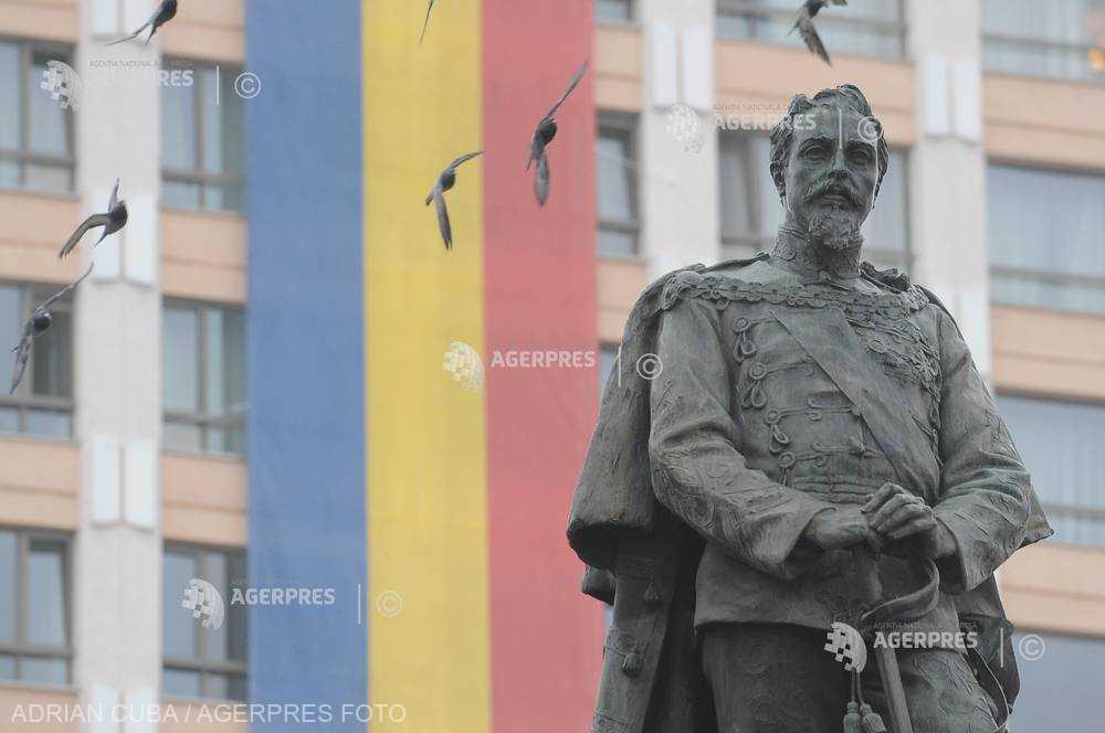 FRAGMENT DE ISTORIE: Domnitorul Alexandru Ioan Cuza decretează dizolvarea Adunării Elective (2 mai 1864)