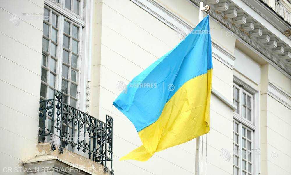 Conducerea statului ucrainean este surdă la doleanţele românilor din Ucraina (asociaţiile etnicilor români)