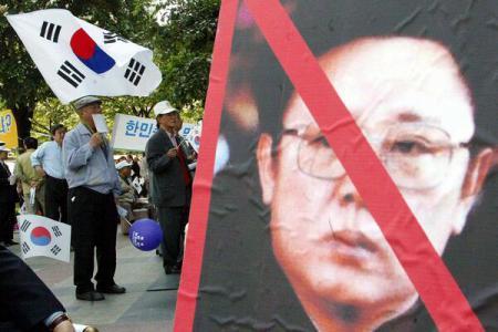 ONU va cere 'pedepsirea crimelor regimului nord-coreean'
