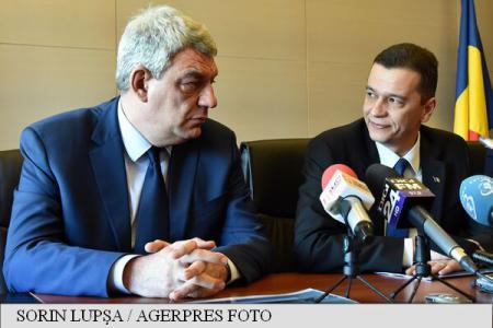 RETROSPECTIVĂ 2017: Activitatea prim-ministrului României