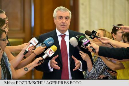 Comisia de anchetă trebuie să sesizeze ministrul Justiției cu privire la refuzul șefei DNA de a se prezenta la audieri