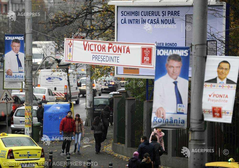 Bannerele şi materialele publicitare ale candidaţilor la europarlamentare trebuie eliminate până vineri la miezul nopţii