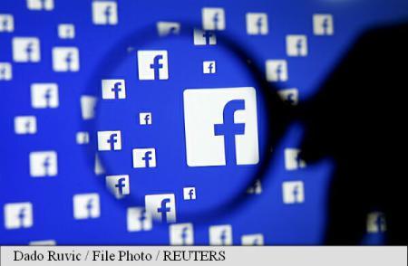 Facebook, Microsoft, Twitter și YouTube se aliază pentru identificarea mesajelor ce au