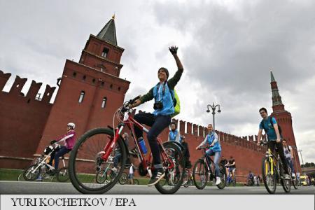 Kremlinul denunță